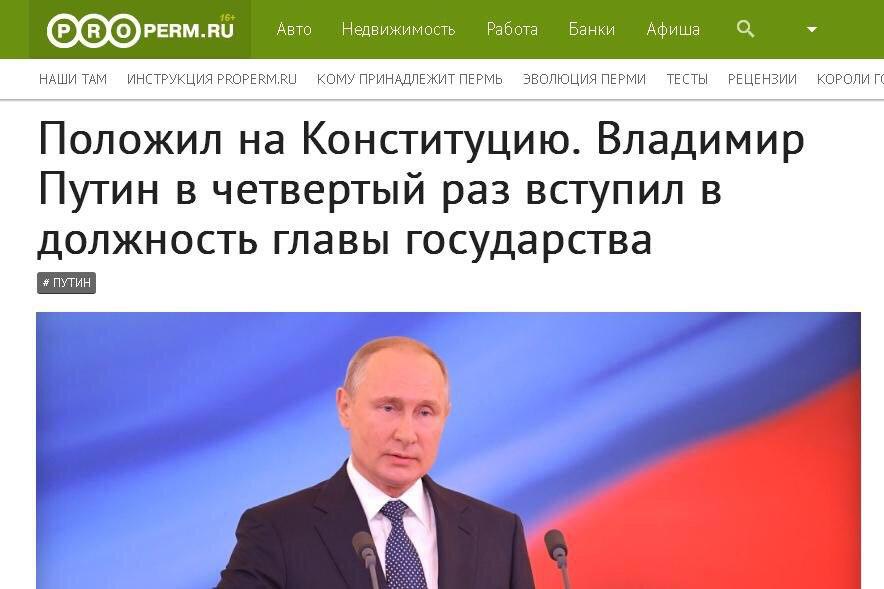 Инаугурация президента России Владимира Путина. Прямой эфир 3Flds9iakVw