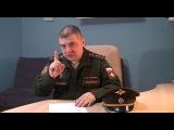 Семью капитана российской армии угрожают сжечь за отказ участвовать в коррупционных схемах [NR]