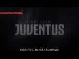 First Team: Juventus. Первая команда: Ювентус. Официальный трейлер сериала Netflix [русские субтитры]