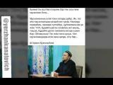 Хиджаб арабтікі емес.mp4