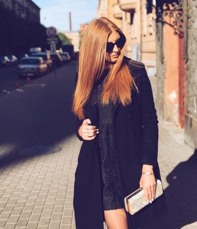 Саша Малинина