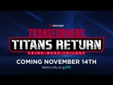 Transformers Titans Return: Size Does Matter