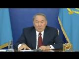 Нурсултан Назарбаев о переходе казахского алфавита на латиницу.