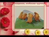Видео-открытка video