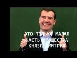 Семён Слепаков vs Дмитрий Медведев - Обращение к народу