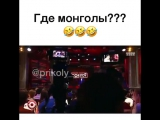 Nu_i_gde_mongoly..-spaces.ru.mp4