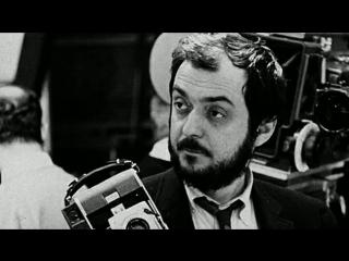 Стенли Кубрик! Великий режиссер!