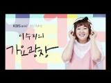 VROMANCE Commercial Song for KBS Cool FM 이수지의 가요광장