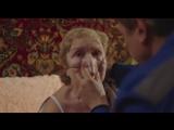 Фильм Аритмия (2017) - Официальный трейлер