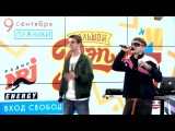 Элджей &amp Feduk - Розовое вино. LIVE на Радио ENERGY