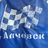 Алчевск зап.части БМВ новые и б/у,метанол 98%...