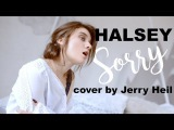SORRY - HALSEY (cover. Jerry Heil)