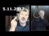 Мальцев ответил на главные вопросы о революции 5 11 2017
