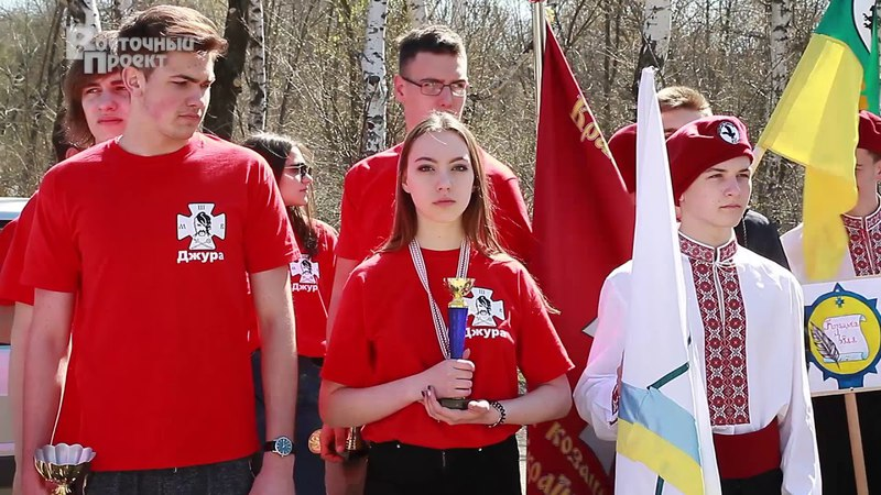 В Краматорске стартовали военно-патриотические состязания для детей Сокіл (Джура)