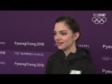 Выступление и интервью Евгении Медведевой 11.02. #Россия