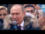 Выступление Путина на митинге в Лужниках