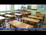 Карантин в школах Тюмени