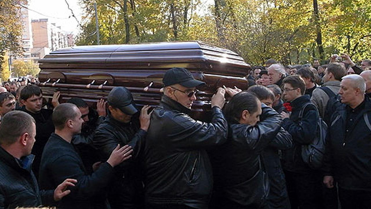 Как похоронить вора в законе: обычаи, традиции, правила