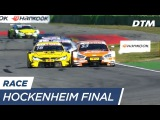 Brilliant side by side fight: Glock vs Green - DTM Hockenheimring Final 2017