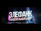 Thats Right   Тренер Юлия Соловьева