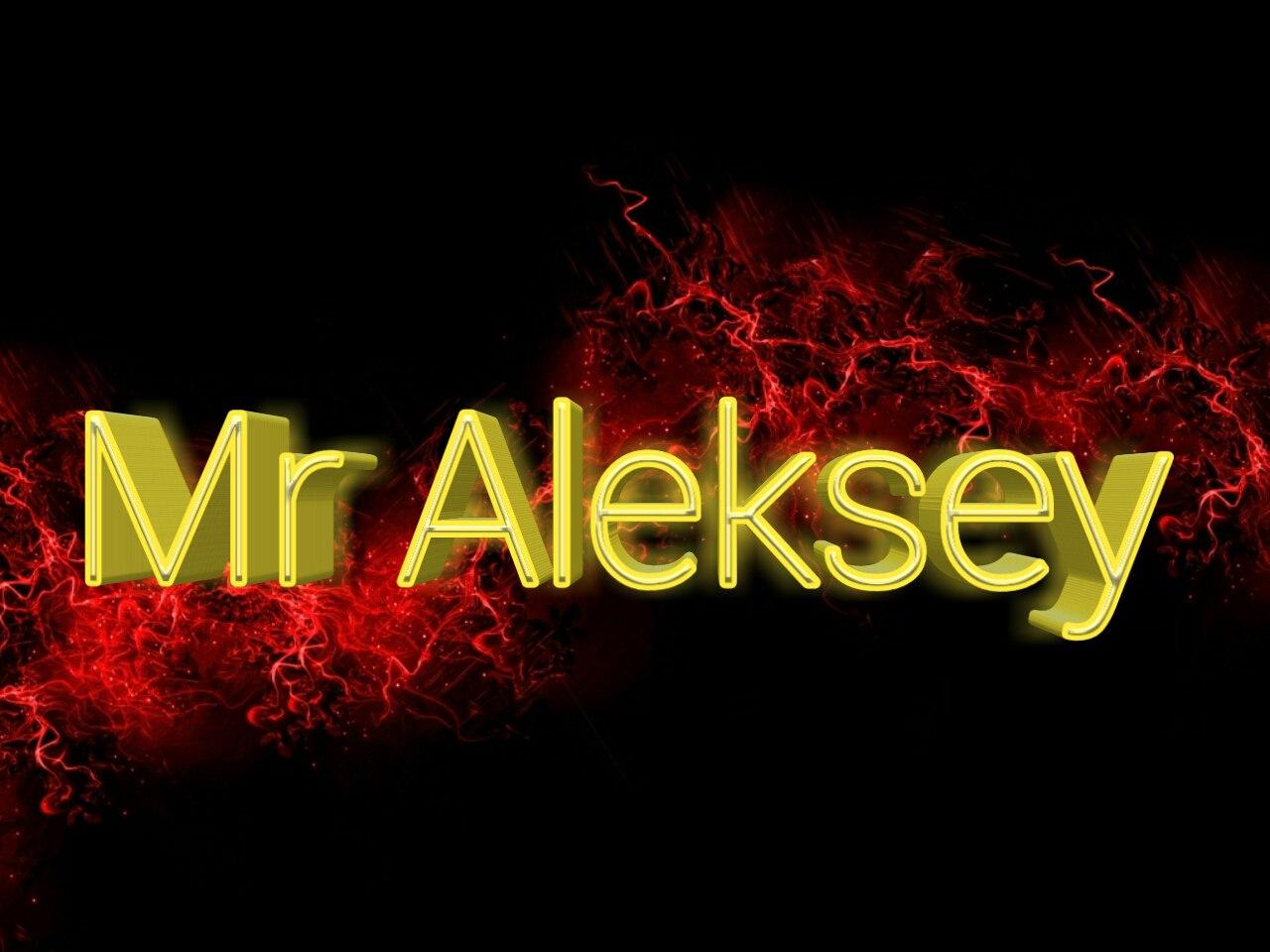 Mr Aleksey | Купить роспись ВКонтакте на SignDonate