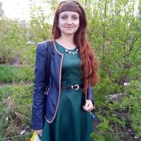 Людмила Старикова