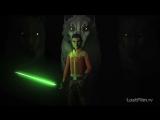 «Звездные войны: Повстанцы»: озвученный трейлер ко второй половине 4-го сезона