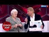День народного единства с Андреем Малаховым,  04.11.17