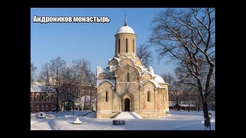 20. Теократия как залог успеха возвышения Москвы