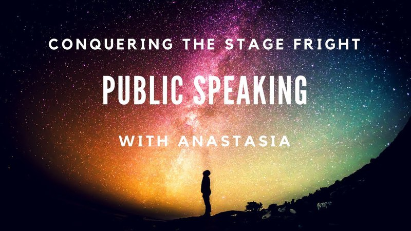 Overcome a stage fright in 5 minutes. Public speaking. Stage performance
