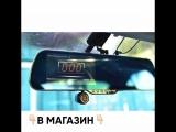 ЗЕРКАЛО ВИДЕОРЕГИСТРАТОР 10-в-1