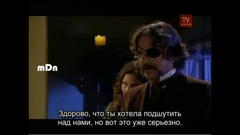 Граф Вролок - 84 серия