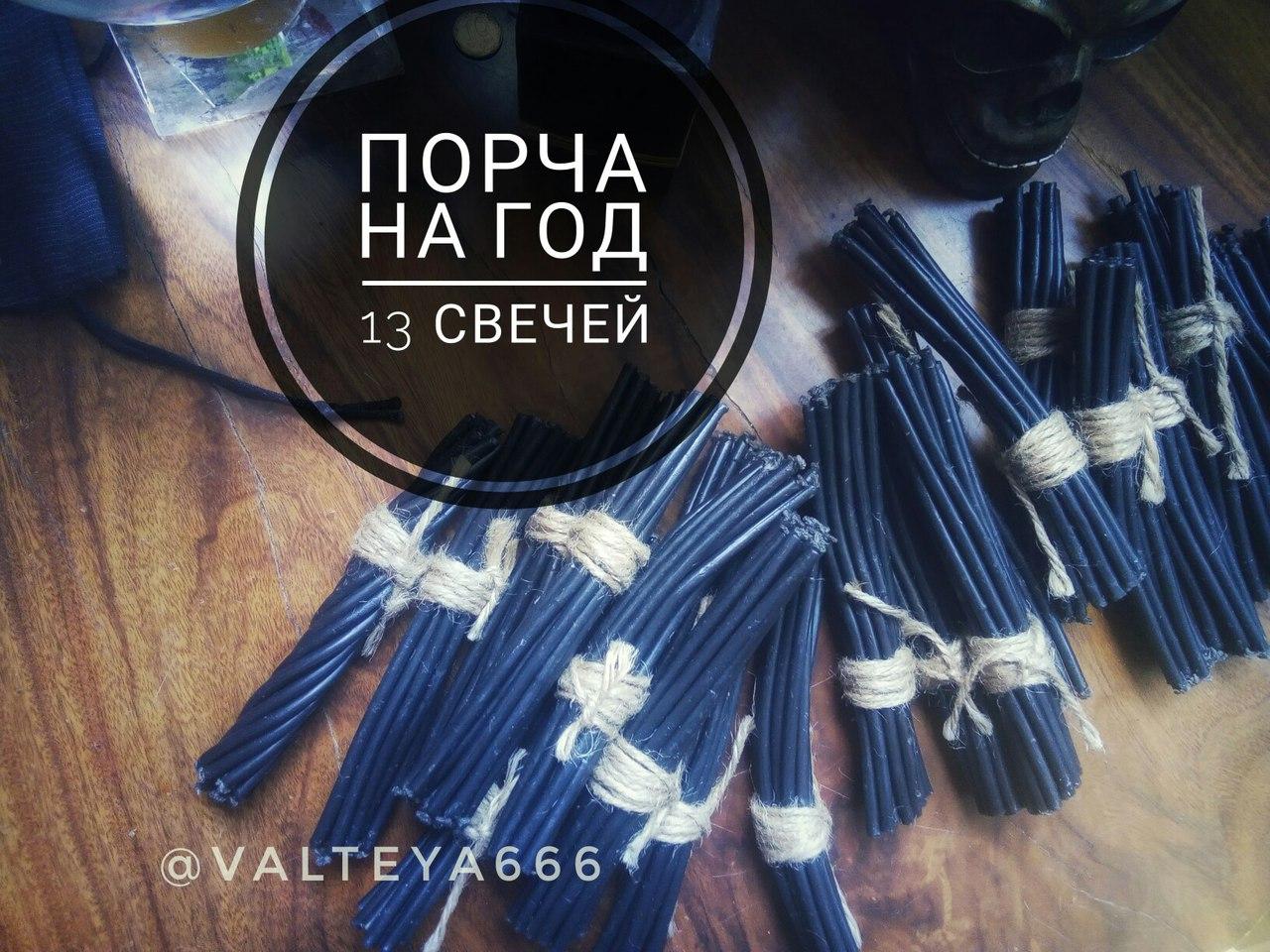 Программные свечи от Елены Руденко. - Страница 11 X8JO9kMBA10