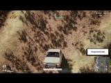 Припарковался PLAYERUNKNOWNS BATTLEGROUNDS | PUBGВидеоДобавление видео