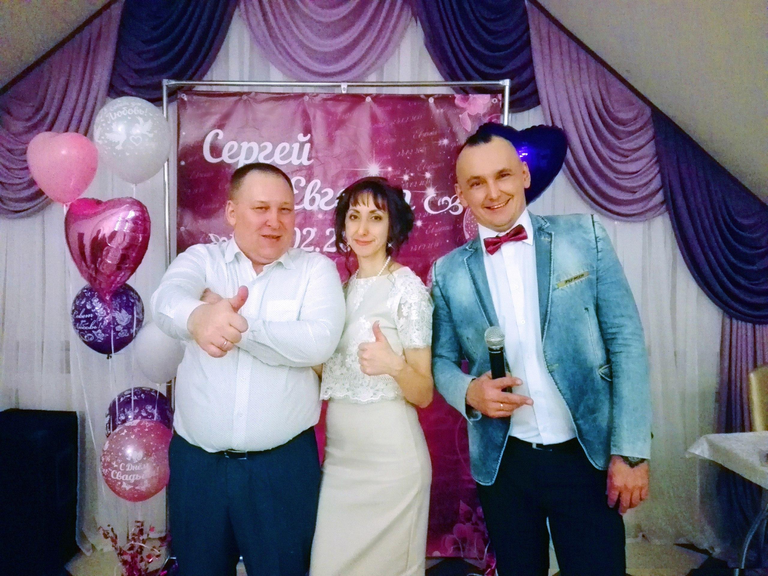 8uRlHJXTR A - Свадьба Сергея и Евгении