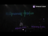 Концерт Нейромонаха Феофана. Прямая трансляция
