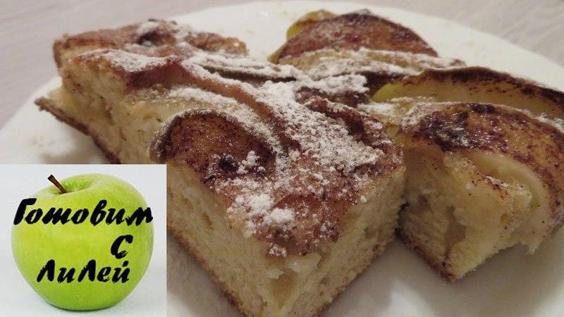 Яблочно-грушевый кекс, шарлотка (GoogleBing Apple and pear cake, Charlotte)