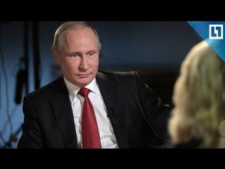 Путин на NBC о вмешательстве в выборы в США