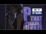 MV Up That Brown (