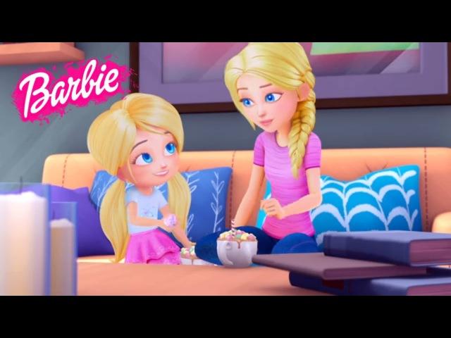 Готовимся к празднику. Лучшие мультики Барби: Дримтопия.