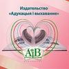 Издательство «Адукацыя i выхаванне» (Минск)