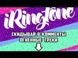 Lx24 - Сумасшедшая (Dj Geny Tur & Techno Project Official Remix )