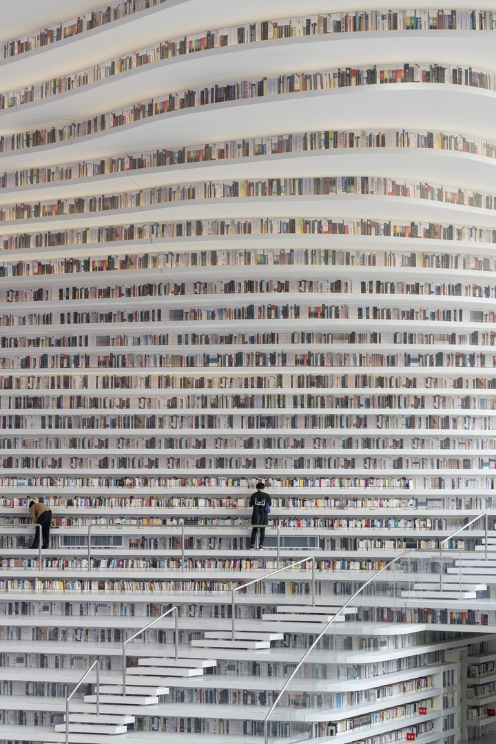 World's Coolest Library