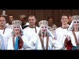 ГАРН хор им. М. Е. Пятницкого. Протяжная.Солистка Анна Родионова
