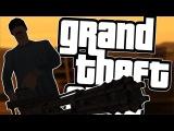 ОСТАНКИ ПРОШЛОГО В GTA SAN ANDREAS! (Episode One) | DYOM 8.1 [#176]