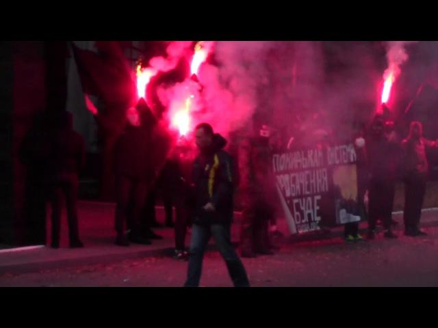 Акція солідарності в Києві пікет біля СБУ