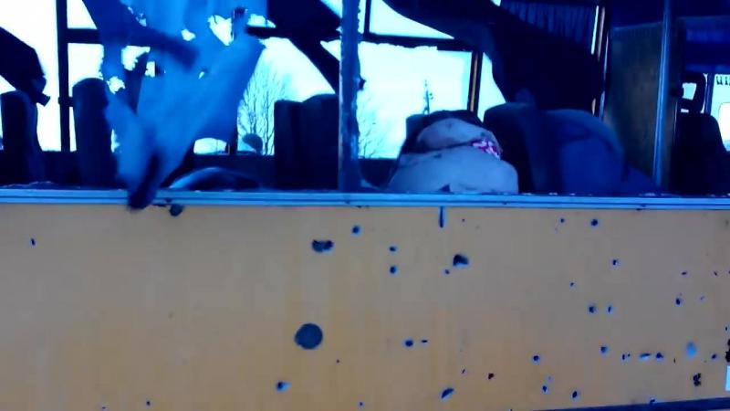Волноваха 13 января 2015 Только что попавший под обстрел автобус смотреть онлайн без регистрации