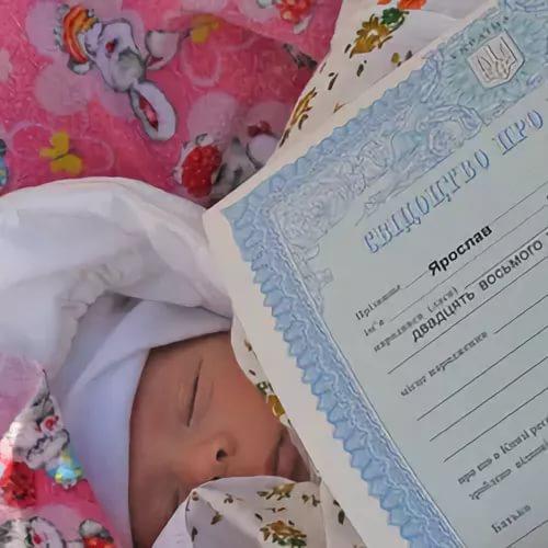 Поздравления с регистрацией брака от ребенка