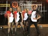 шоу балет Джокер - на каблуках