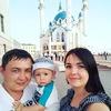 Aynur Albertovich